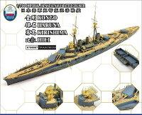 シップヤードワークス1/700日本海軍超弩級巡洋戦艦金剛/比叡/榛名/霧島竣工時スーパーディテール4IN1(FORカジカ)