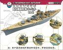 1/700 スカイウェーブシリーズ 海上自衛隊護衛艦 DD-101 むらさめ 新装備/エッチングパーツ付き【J61SP】 ピットロード