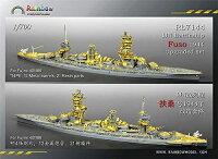 1/700日本海軍戦艦扶桑(昭和19年)ディティールセット(フジミ用)
