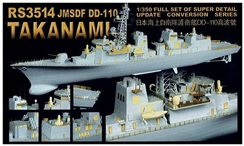 ミリタリー, 戦艦 1350 DD-110 ()