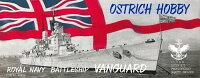 《06月予約》1/700イギリス海軍戦艦HMSヴァンガードレジンキット