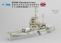 《08月予約》スノーマンモデル1/700タイ海軍海防戦艦トンブリレジンキット