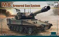 パンダホビー1/35アメリカ陸軍M8AGS装甲砲システムプラモデル
