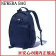 NEWERA ニューエラ DAYPACK NAVY 紺 ネイビー デイパック バックパック BACKPACK (リュック) 鞄 BAG 【11226001】