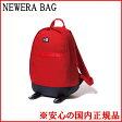 NEWERA ニューエラ DAYPACK レッド ネイビー RED NAVY デイパック バックパック BACKPACK (リュック) 鞄 BAG 【11321610】