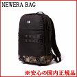 NEWERA バッグ ニューエラ SMART PACK スマートパック ブラック ウッドランドカモ バックパック BACKPACK (リュック) 鞄 BAG 【11321549】