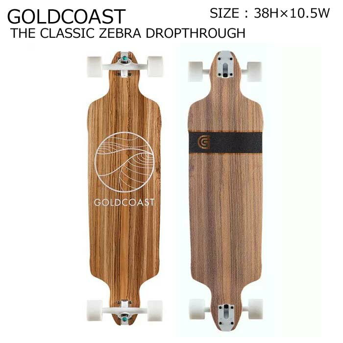 GOLDCOAST スケートボード ロンスケ ロングスケートボード THE CLASSIC ZEBRA DROPTHROUGH SKATEBOARD スノーボード オフトレ ゴールドコースト:a2b
