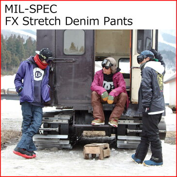 16-17 MIL-SPEC FX STRETCH DENIM PANTS ミルスペック ストレッチデニムパンツモデル スノーボード ウェア グラトリ スキニー スリム パンツ