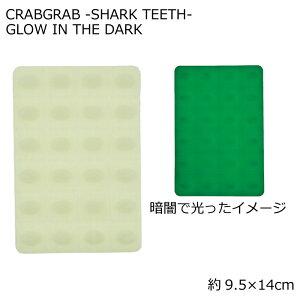 CRABGRAB 18-19 デッキパッド クラブグラブ SHARK TEETH STOMP PAD デッキパッド スノーボード小物 スノボー シンプル 透明 ※メール便可