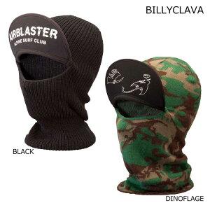 17-18 エアーブラスター バラクラバ AIRBLASTER BILLYCLAVA ビーニー ニット帽 BEANIE SNOWBOARD スノーボード 帽子 スノボー