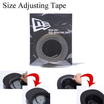 ニューエラ NEWERA Size Adjusting Tape サイズ調整テープ ニューエラ 小物 キャップ ハット 帽子 メンテナンス NEWERA ※メール便可