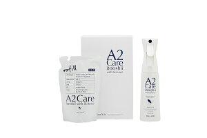 A2Care除菌消臭剤マイクロミストスプレー+300ml詰替セット