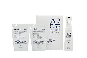A2Careマイクロミストスプレー空ボトル+リフィル2個セット