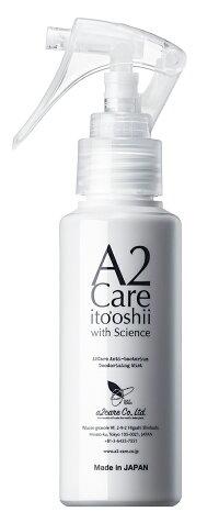 A2Care除菌消臭剤100mlスプレーミニトリガー