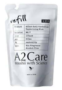 A2Care除菌消臭剤300ml詰替用