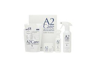 A2Care除菌消臭剤マルチセット