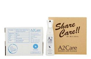A2Care除菌消臭剤高機能スプレー+4L詰替セット