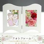 【お供え花】お供え花フォトフレームプリザーブドフラワー