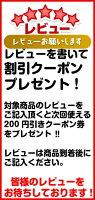 香水ミニボトルShiseido資生堂タンタトゥリスEDP5ml箱なしミニ香水ミニチュア【楽フェス_ポイント10倍】