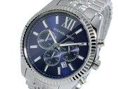 マイケルコース MICHAEL KORS レキシントン クロノグラフ メンズ 腕時計 MK8280 シルバー