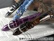 腕時計 替えベルト 型押アイスクロコサイド カーフ 20mm HYICS401BRSV