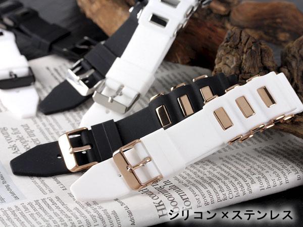 腕時計 替えベルト シリコンベルト シリコン 20mm RBSIL301WH/IPBK