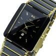 テクノス TECHNOS 腕時計 メンズ T9137GB セラミック クオーツ