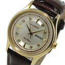 GRANDEUR グランドール 腕時計 レディース GSX058L2