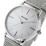 ポールスミス PAUL SMITH エムエー MA クオーツ メンズ 腕時計 P10102