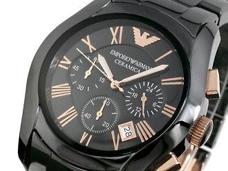 Emporio Armani EMPORIO ARMANI CERAMICA watch AR1410