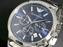 エンポリオ アルマーニ EMPORIO ARMANI クロノグラフ 腕時計 AR2448 メンズ ブルー×シルバー メタルベルト