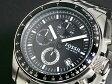 フォッシル FOSSIL クロノグラフ 腕時計 CH2600 メンズ