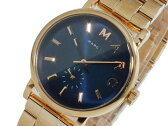 マーク バイ マークジェイコブス MARC BY MARC JACOBS レディース 腕時計 MBM3332