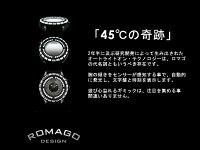 ロマゴデザインROMAGODESIGN腕時計メンズレディースユニセックスRM015-0162SS-BKRD