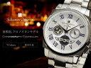 サルバトーレマーラ 腕時計 メンズ 世界初 クロノビヨン 限定モデル ...