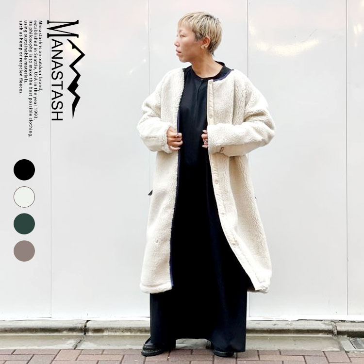 レディースファッション, コート・ジャケット MANASTASHWs MT. GORILLA LONG JKT 21