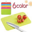 まな板 カッティングボード かわいい カッティングボードS ボード 野菜 包丁 キッチン 台所 調理 母の日 一人暮らし 便利 送料無料 1
