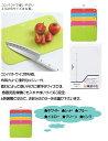まな板 カッティングボード かわいい カッティングボードS ボード 野菜 包丁 キッチン 台所 調理 母の日 一人暮らし 便利 送料無料 2