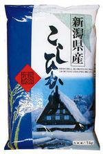 10kgで送料無料!さめてもおいしい新潟県産こしひかりです新潟県産こしひかり(白米)5kg午後3時...
