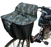 ●やっぱり日本製がいいね!●【HIRO自転車前かごカバー前用(L)ワイド】迷彩カモフラージュ柄xブラックテフォックス生地コンビSBC1603L-CAM