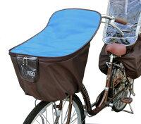 ●やっぱり日本製がいいね!●【HIRO自転車前かごカバー前用(小)角型】テフォックス生地(テフロン加工)DブルーxダークブラウンコンビSBC1603S-DBL