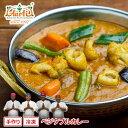 インドカレー6食パックが、37%OFFで2食分お得!インドカレー 野菜カレー カレー 通販【6食パ...