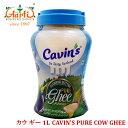 インドカレーの店 アールティで買える「カウ ギー 1000ml,CAVIN'S PURE COW GHEE」の画像です。価格は6,900円になります。