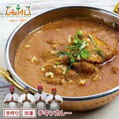 インド人シェフが作った本格インド料理やわらかジューシチキンがたっぷり入っています!神戸の...