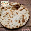 チャパティ(2枚)ナン,タンドール料理,インド料理,神戸アールティー ...