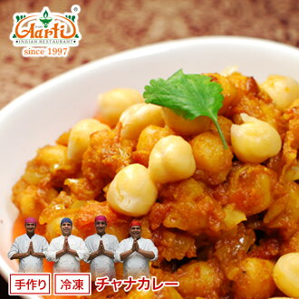 It is one article of the home India curry using the チャナ bean of チャナカレー one piece of article (250 g) India!