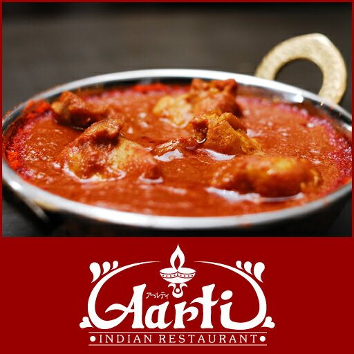 Super spicy curry chicken single (170 g) super spicy curry! Spiced mixed the gigantic spicy recipes authentic India, key!