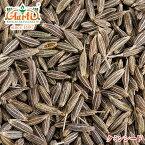 クミンシード 1kg / 1000g 業務用,常温便 ダイエット コレステロール Cumin Seeds 原型 クミン シード ホール 馬芹 スパイス ハーブ 香辛料 調味料 取寄 卸売 仕入 14000円以上で送料無料,