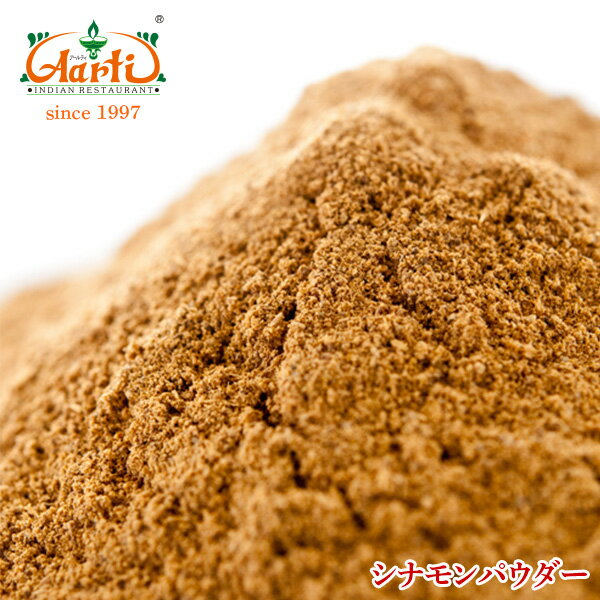In 1 kg of 1,000 g of シナモンパウダーカシア / 10,000 yen or more