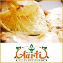 チーズナン(2枚) インドカレーと絶妙にマッチ,ナン,通販,タンドール料理,インド料理,神戸アールティー 合計14000円以上のご注文で送料無料, RCP
